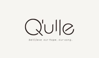 Qulle_thum