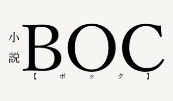 boc_thum-1