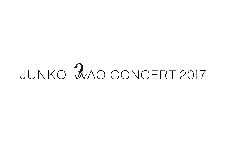 iwao_logo
