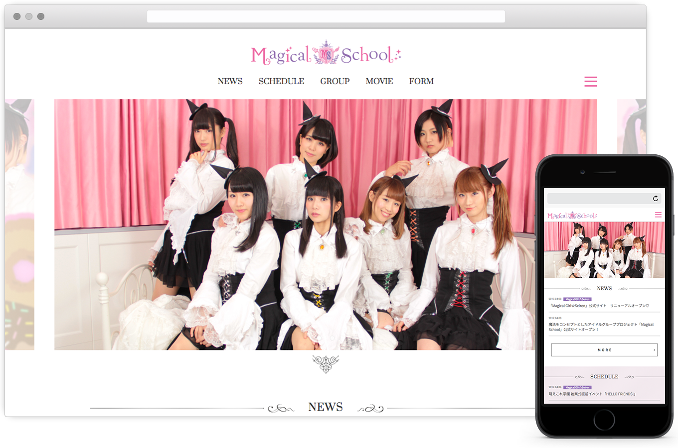 main-web_mahouschool